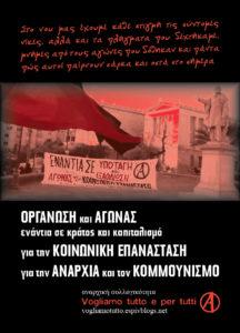 protagma1
